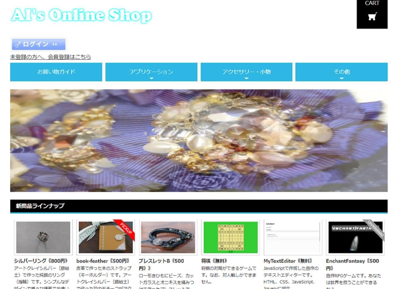 AI's Online Shop