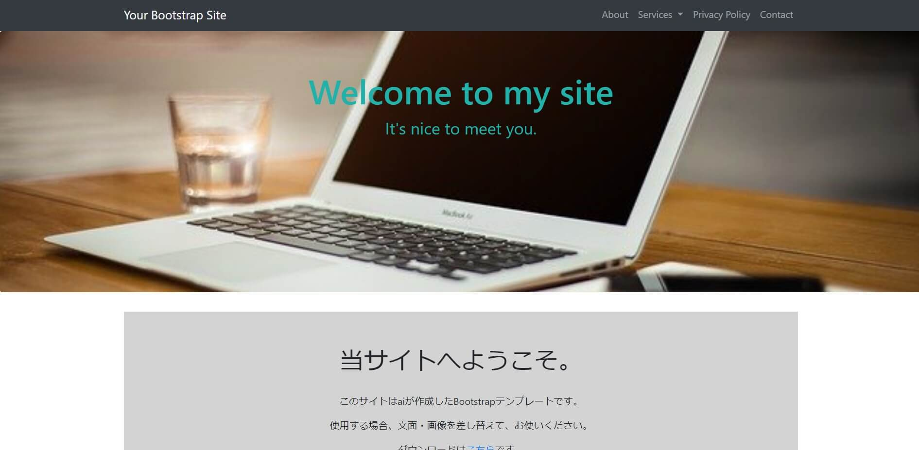 Bootstrap Template1
